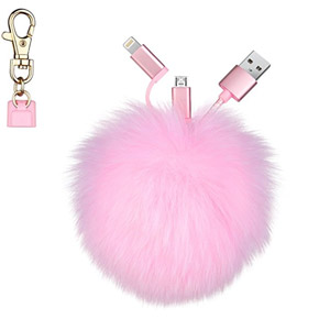 Fur Pom Pom Ball Keychain