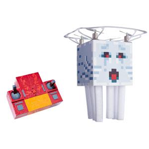 Minecraft RC Flying Ghast