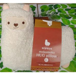 Aunt Merry Llama Hug Pillow