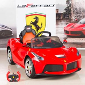 Rastar Ferrari LaFerrari