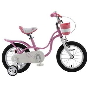 RoyalBaby Little Swan Girls Bike with Basket