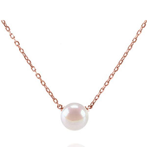 PAVOI Freshwater Cultured Pearl Necklace