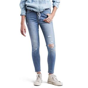 Levis Wedgie Skinny Jeans